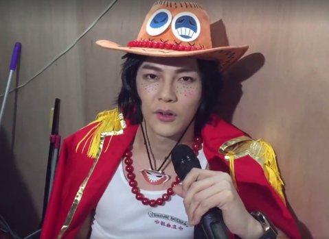 汪東城愛cosplay出了名,15日以動漫「海賊王」人物「艾斯」扮相現身,有別於「艾斯」粗獷外表、露壯肌,他則穿了白背心擋風,他笑指自己的胸膛:「本來這裡應該是沒有的,但,我怕冷。」由於天氣濕冷,胸...