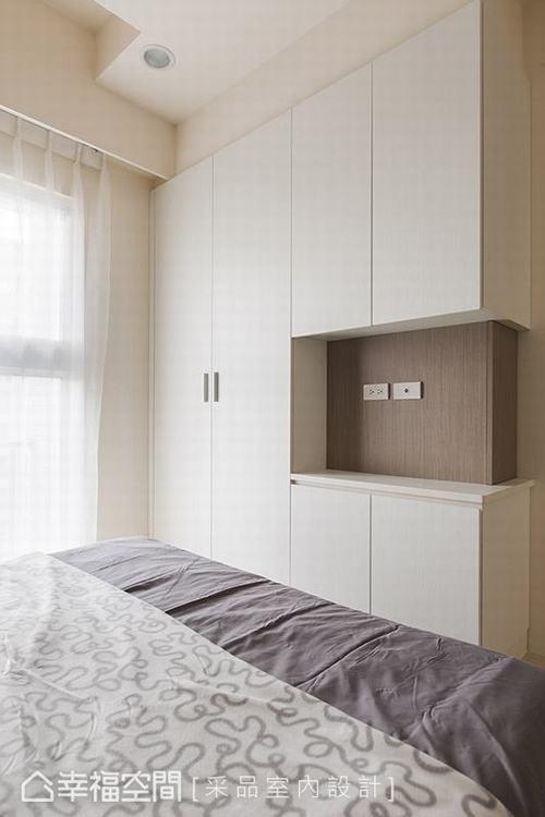 ▲收納櫃: 於床尾處設置實用的櫃體機能,滿足日常收納所需。