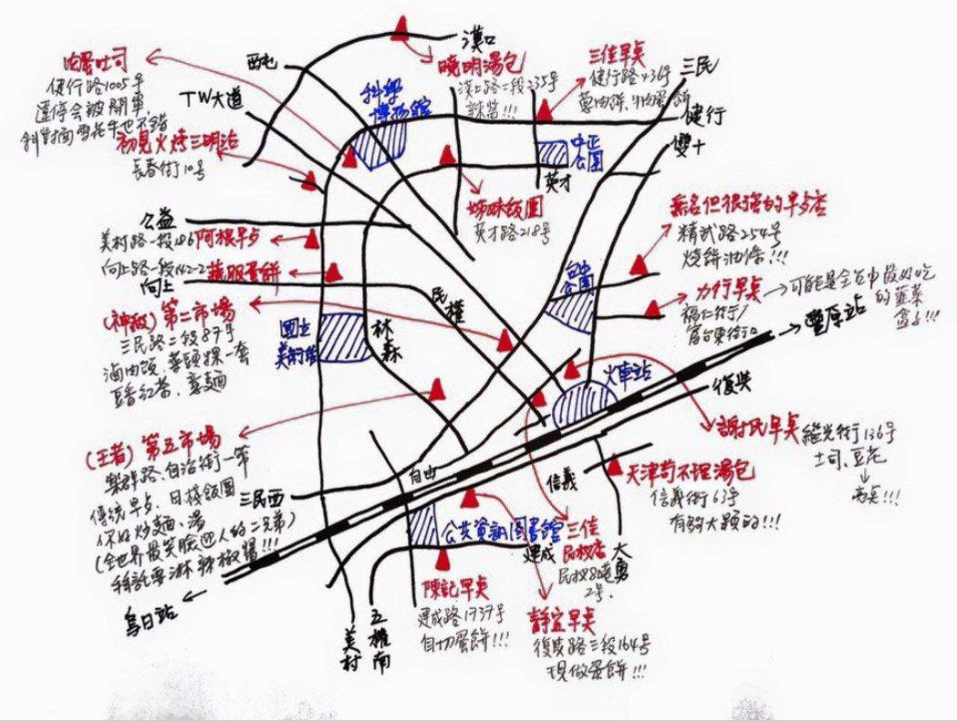 圖/取自林佳龍臉書