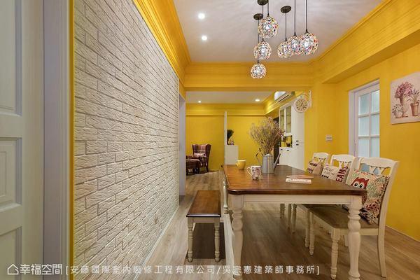 ▲餐廳: 延續暖黃色調的餐廳另築一面文化石牆,定義視覺重心並增添質樸表情。