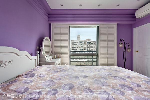 ▲主臥房: 紫羅蘭色系從牆面延伸至線板處,拉升整體屋高外,也讓浪漫氣息滿盈。