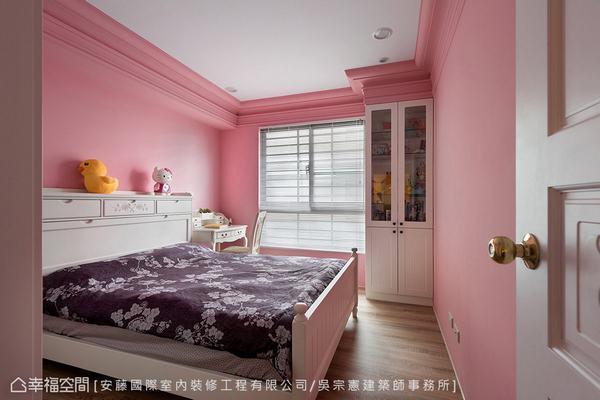 ▲大女孩房: 除了基本的臥眠與收納機能外,另安排展示儲物空間,可置放心愛的收藏物...