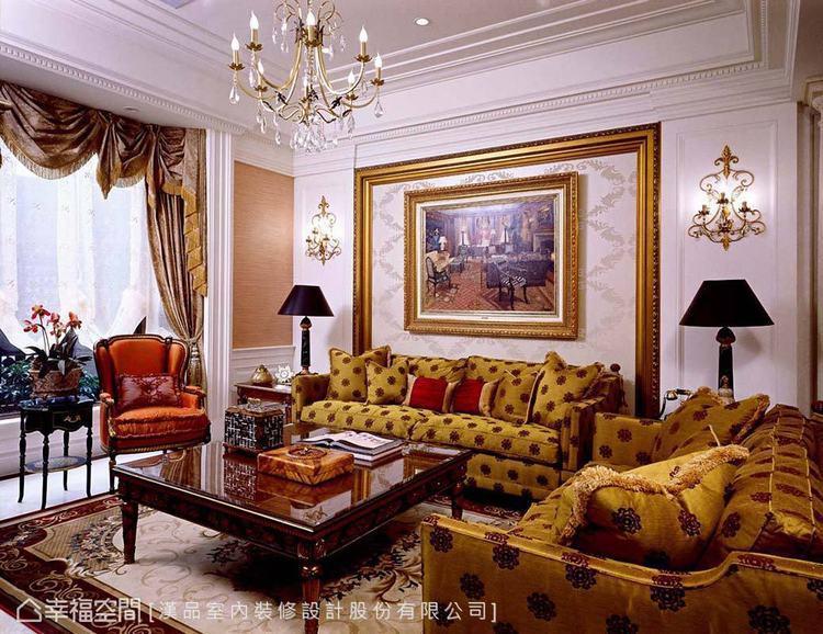 ▲沙發背牆:選用金色畫框和柔美的壁布,與西式畫作相輝映,兩旁還採用線板雕飾,呈現...