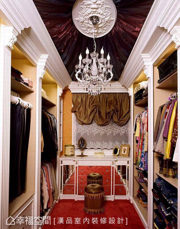 ▲更衣室:以女主人喜愛的法式古典為設計,精雕細琢的天花,運用窗紗創造天棚效果,帶...