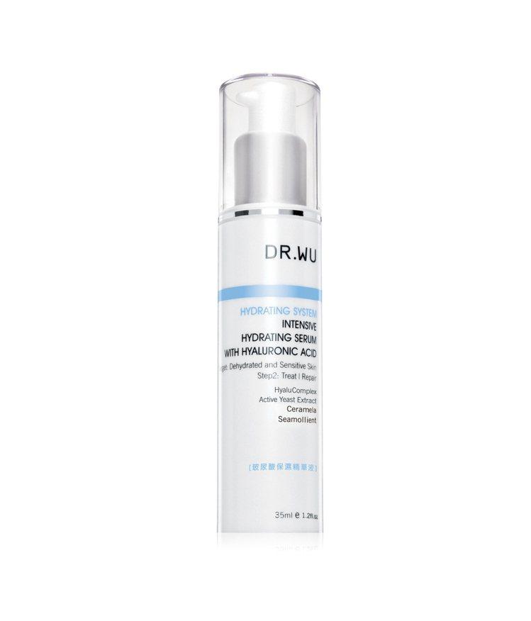 DR.WU玻尿酸保濕精華液35ml/1,600元。圖/DR.WU提供