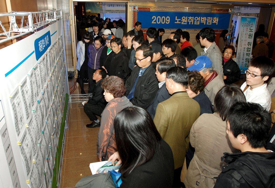 南韓為促進就業,施行「薪資遞減」將利益分給青年。圖為首爾的求職民眾。 歐新社資料...