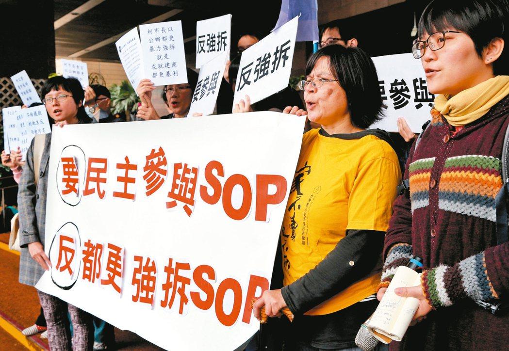 台北市政府昨天通過「公辦都更實施辦法」,反迫遷聯盟前往市府抗議公辦都更實施辦法違...