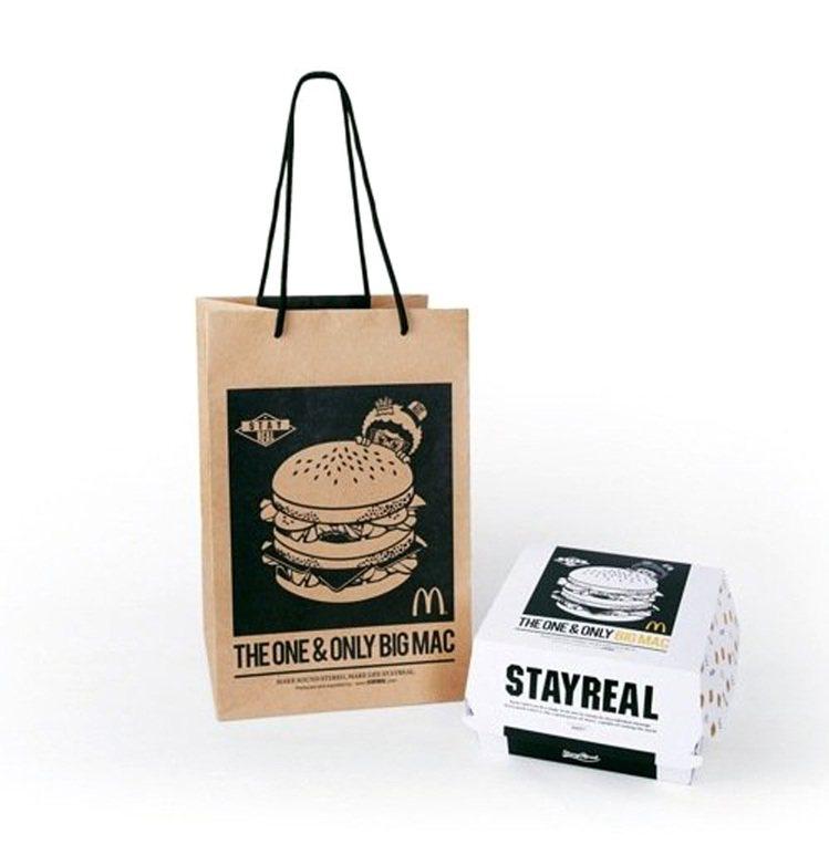 麥當勞與STAYREAL合作的潮T有漢堡造型包裝。圖/麥當勞提供