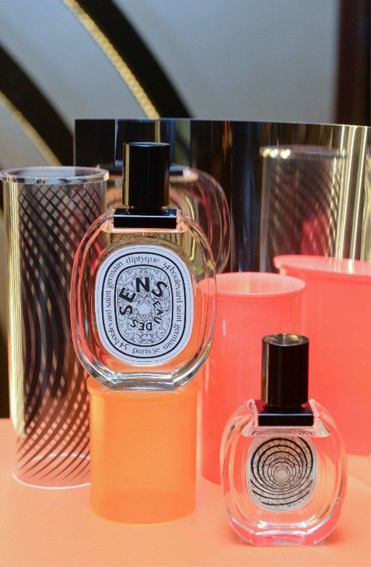 diptyque感官之水散發優雅清新香氣,瓶身背面採用會擾亂視覺的歐普藝術,形成...