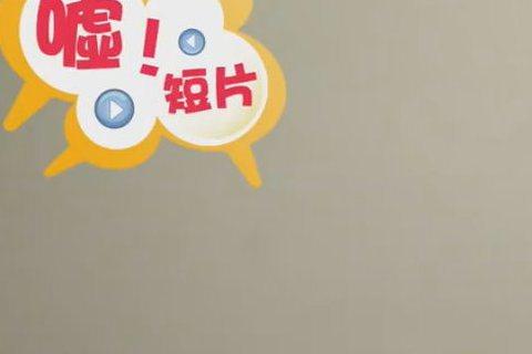杜子楓大變身!噓粉眼中的陳楚河是怎樣的男人?這回他來噓團,總算被挖出「尺 (恥) 度無上限」!!還不快分享、點進去看,包准超噴飯!!