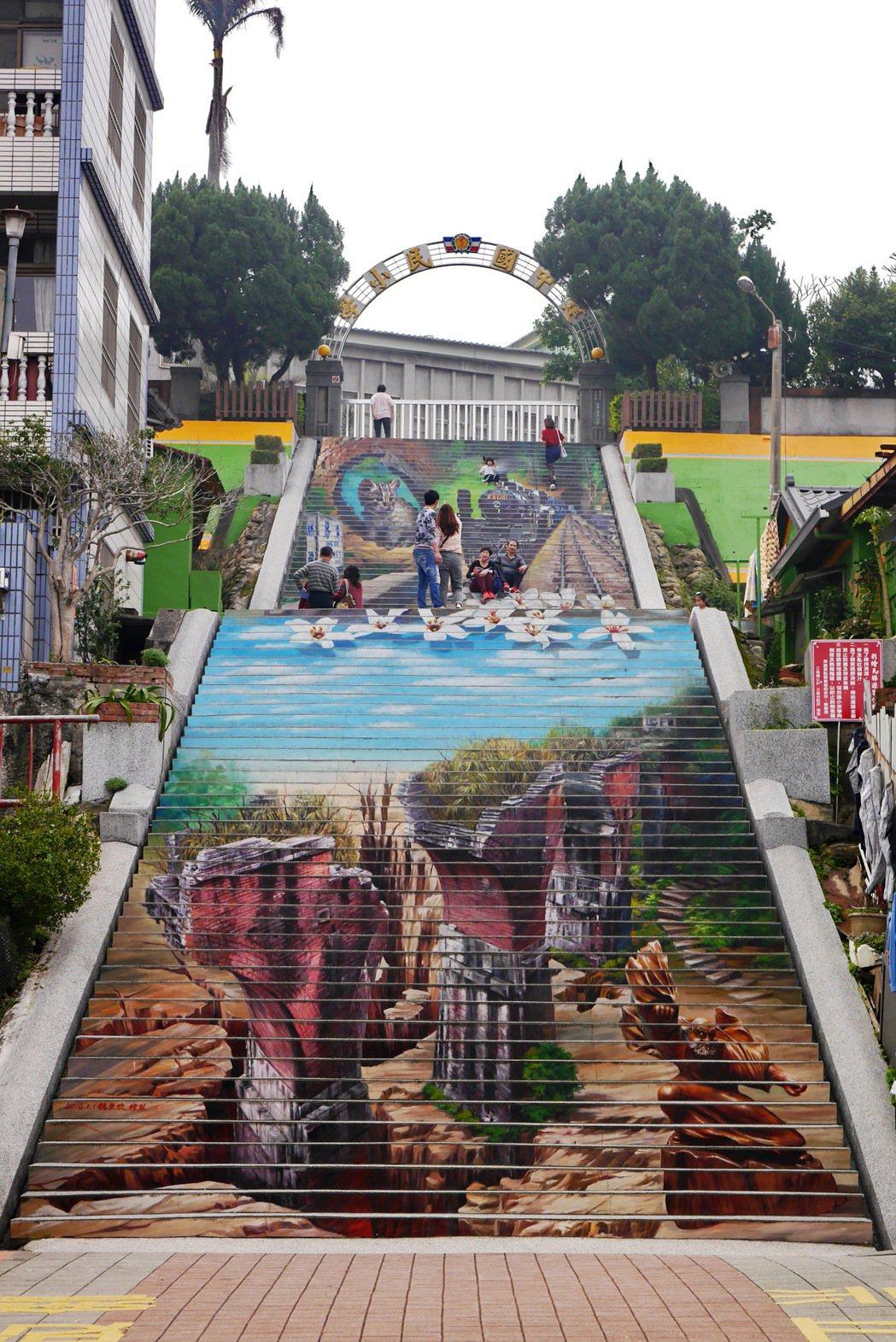 三義建中國小前的3D彩繪階梯。 記者陳威任/攝影