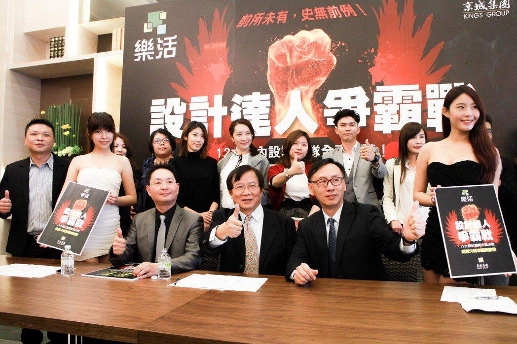 京城建設總經理(前排中),推薦楠梓區「京城樂活」是首購第一選項。 攝影/張世雅