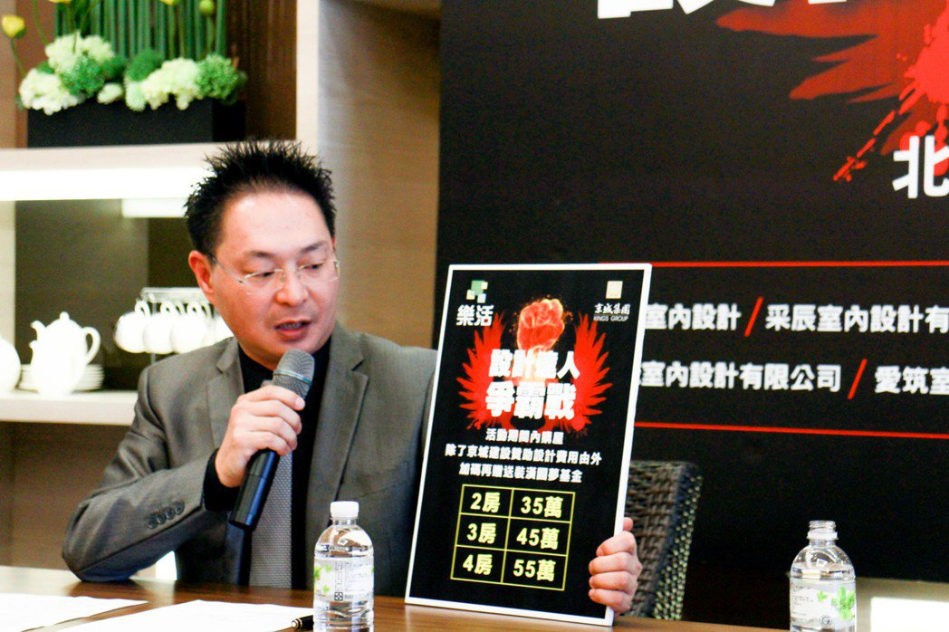 皇輝興業總經理楊龍崑說,買「京城樂活」再加送35至55萬元的裝潢圓夢基金。 攝影...