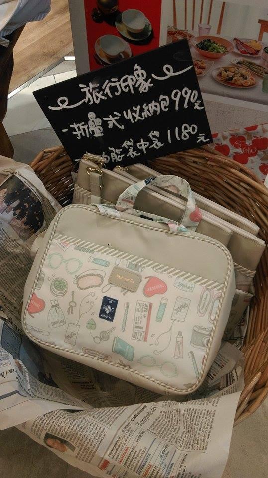 AfternoonTea推出旅行用的摺疊收納包及袋中袋。記者徐文玲/攝影