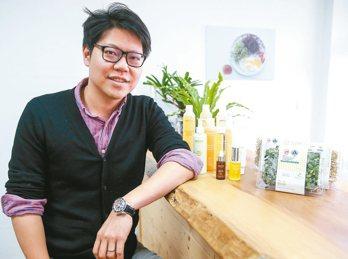 綠藤生機的共同創辦人鄭涵睿,曾在外商銀行工作,深入了解B型企業後,找到想要追求的...