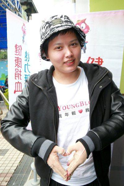 仙塵爆傷者李芷綾呼籲年輕人出來捐血,幫助更多需要幫助的人。 記者黃義書/攝影