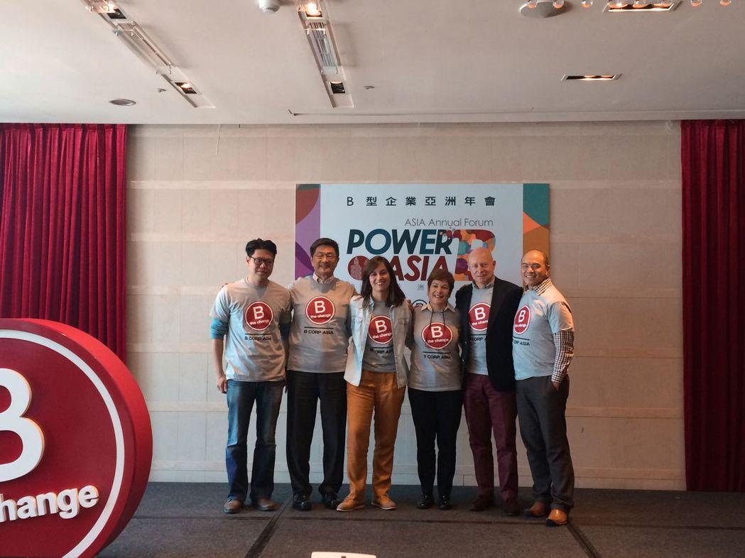 B型企業亞洲年會日前揭幕於台北故宮晶華。 亞太B型企業協會/提供