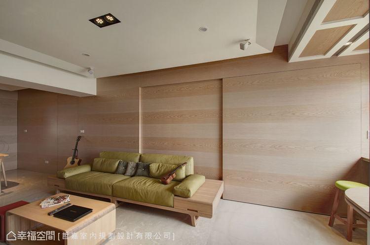▲沙發背牆: 以不同深淺的扇形和線性木紋,透過橫向延展拉寬空間闊度,並淡化臥室和...
