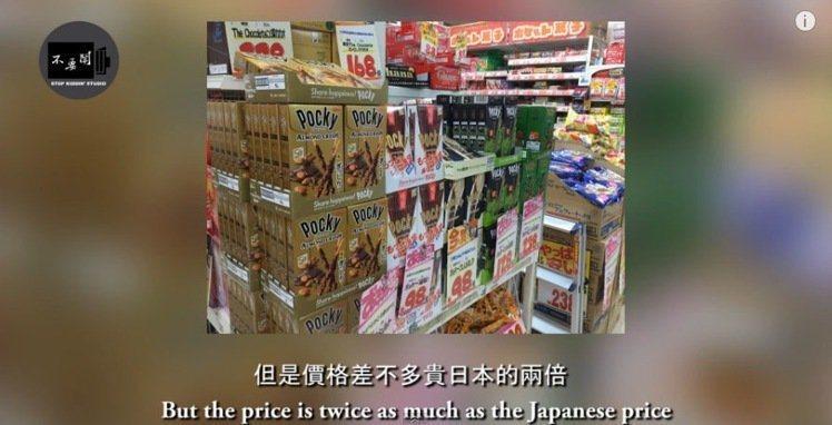 外國人到唐吉軻德最愛買的東西是:餅乾棒Pocky和巧克力Kit Kat。圖/擷自...