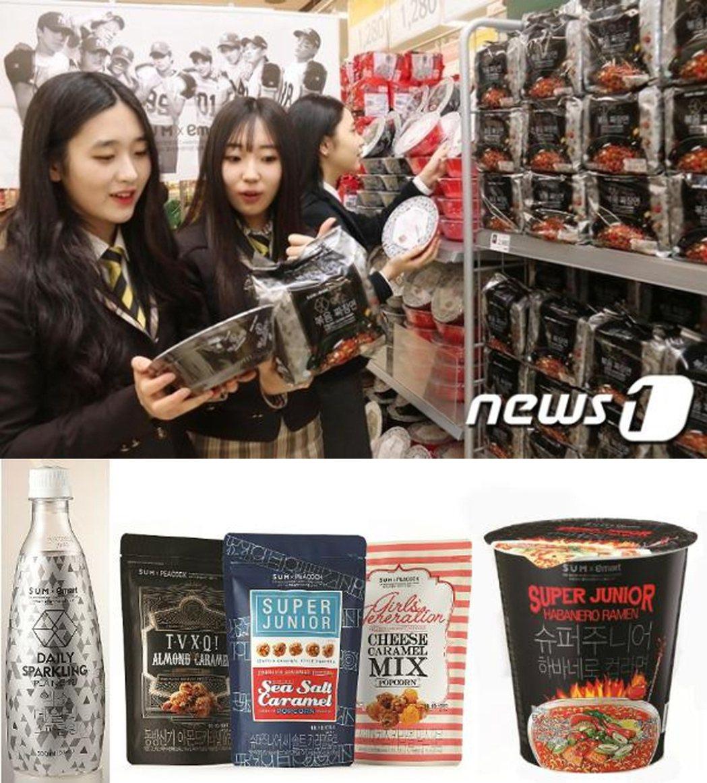 朝鮮日報中文網提供
