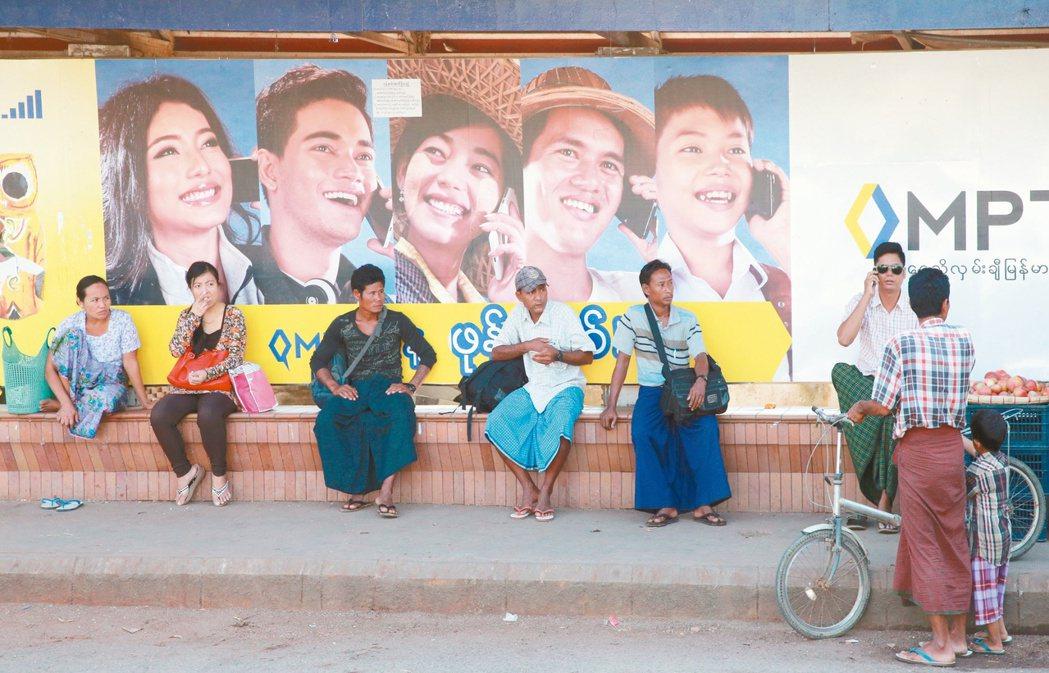 緬甸,仰光街景。 記者黃義書/攝影