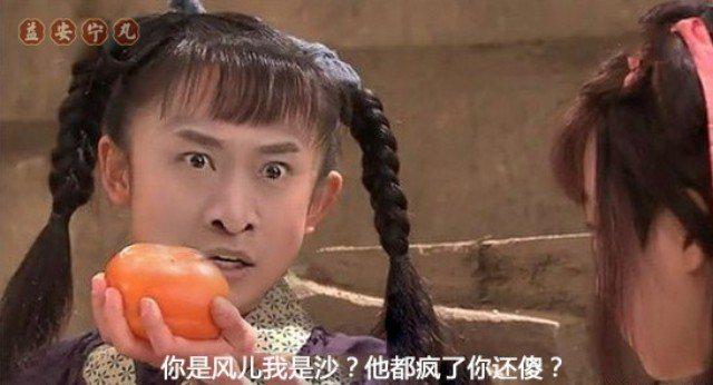 圖片來源/ 新浪微博