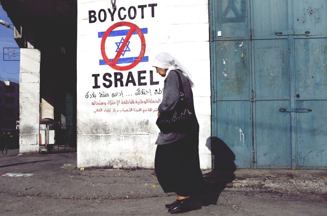 「抵制以色列」的字樣,在約旦河西岸的街頭。但在口號與理念之外,以色列在東耶路撒冷...