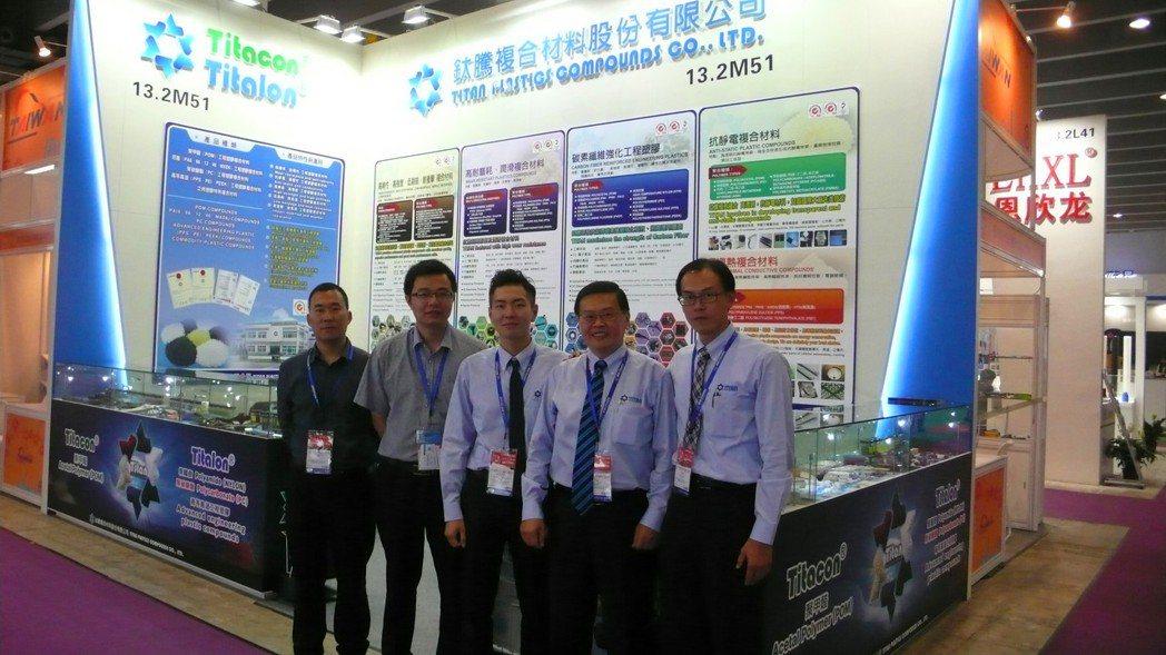 鈦騰特殊複合材料近幾年,屢屢在海外展示上,受到國際客戶青睞。 鈦騰/提供