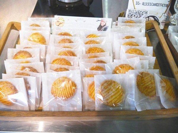 許多餅乾含反式脂肪。報系資料照