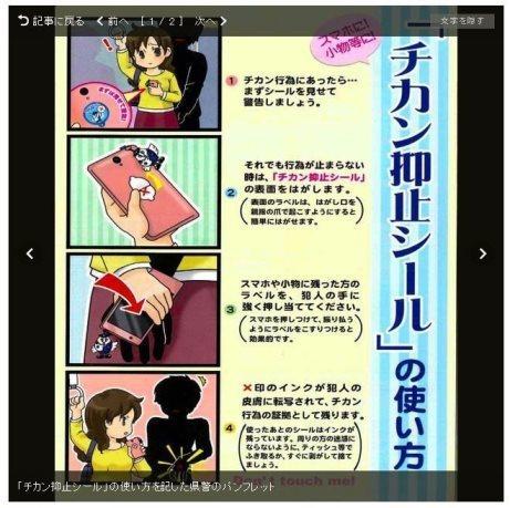 圖片來源/ asahi.com