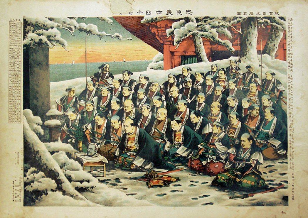 過去日本的仇討文化,其實是一種對受害者變形的補償正義。在成功復仇、斬殺仇家吉良上...