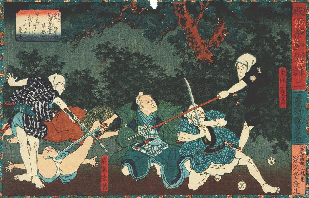 《敵討天下茶屋聚》,江戶時代最有名的仇討歌舞伎。故事中的被害人「林玄蕃」(早瀨玄...