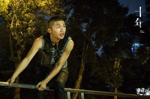 中港以外的第三者——我怎麼看《十年》?