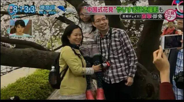 圖片來源/ 日本流行每日速報