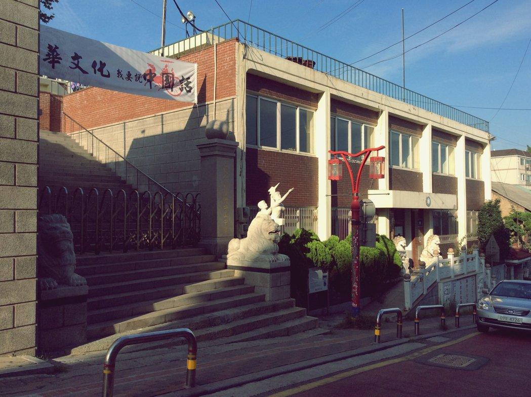華僑協會一旁,就是仁川華僑中山中小學。补正熙排除無韓國籍華僑的受教權後,這裡長久...