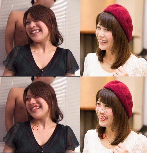 新田惠海與片中女子的比對圖。 圖片來源/ NEWSまとめもりー