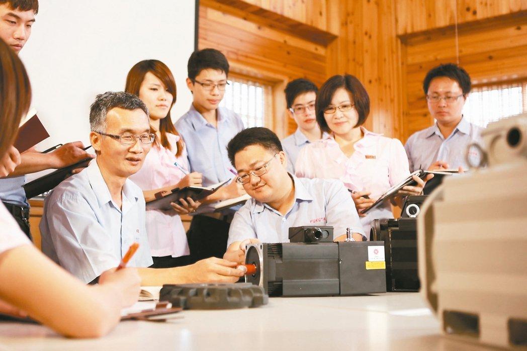富田電機重視內部員工訓練。 本報系資料庫
