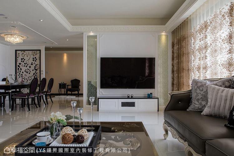 ▲電視牆: 電視牆的兩側以夾紗玻璃做為對稱造型,其唯美的穿透感綴亮空間,更提升整...