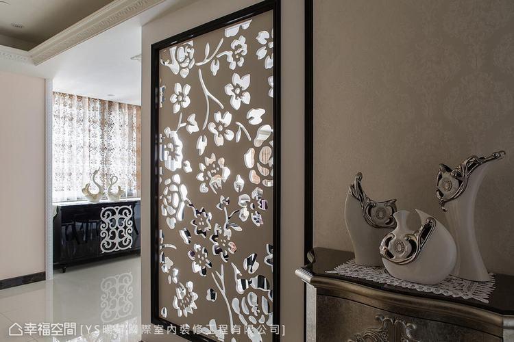▲光源引入: 屏風以鏤空雕刻板為設計,將公領域的光源適度引入玄關,創造開放且內外...