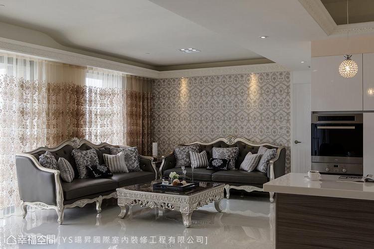 ▲客廳: 運用窗景達到大面採光,印花圖騰的壁紙與些微透亮的窗簾視覺,與空間裡雕花...