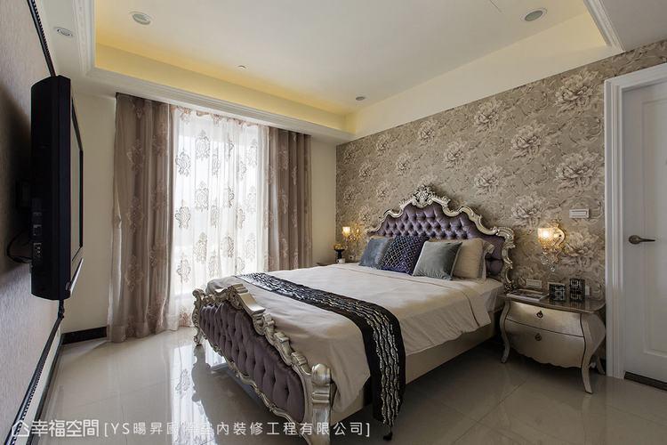 ▲主臥室: 以金箔元素創造空間美感,運用簡單裝修卻佐入精緻的訂製家具,提升整體視...