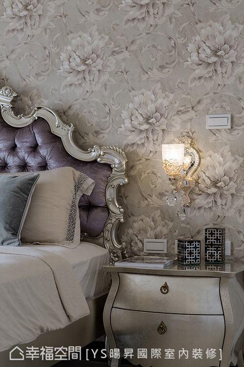 ▲壁燈: 牆面以印花圖騰的進口壁紙鋪陳,且結合水晶質感的壁燈,營造柔美且紓壓的睡...