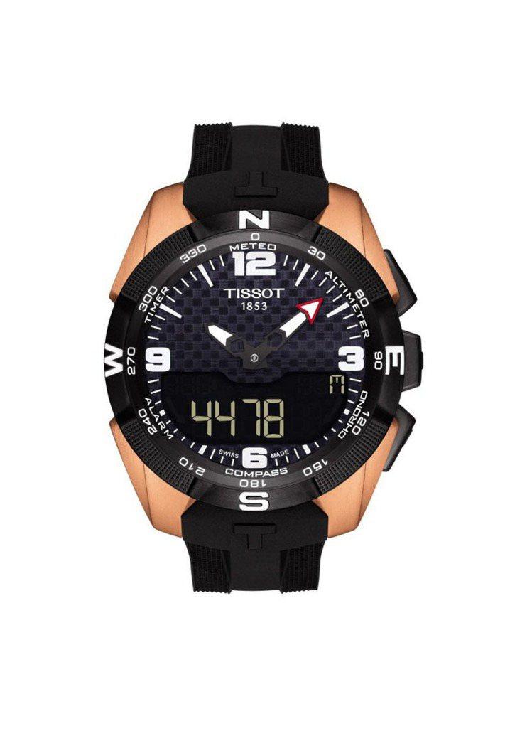 天梭觸控感應太陽能NBA特別版腕表,36,200元。圖/Tissot提供