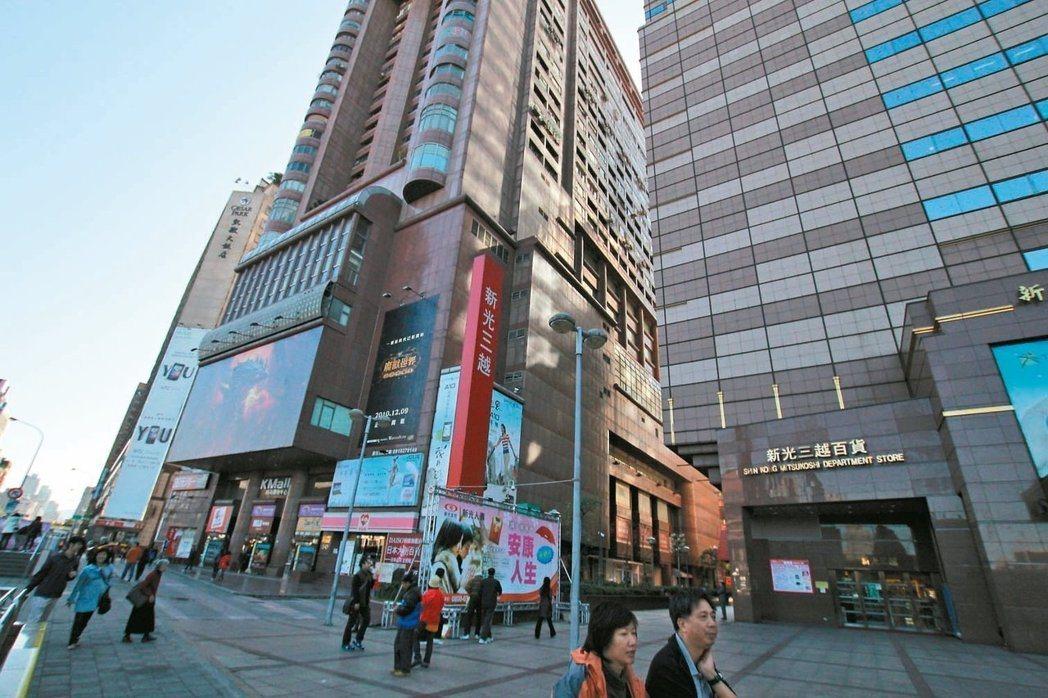 圖為台北車站前的商辦。 報系資料照