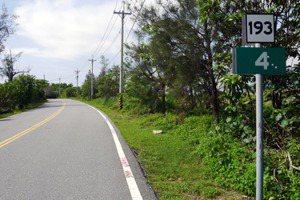 生活圈破壞生活,再談七星潭道路拓寬計畫