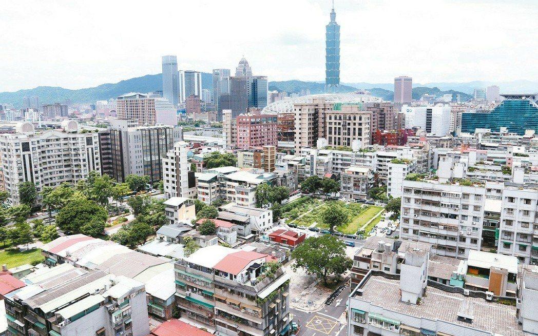 根據最新報告,全球主要城市去年住宅價格大多走揚,平均上漲4.4%,但台北市逆行獨...