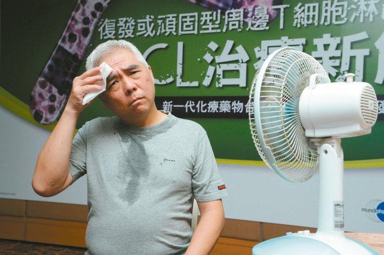 淋巴癌症狀多變,深夜盜汗或常覺得疲累等,也是淋巴癌症狀之一。 記者陳雨鑫/攝影