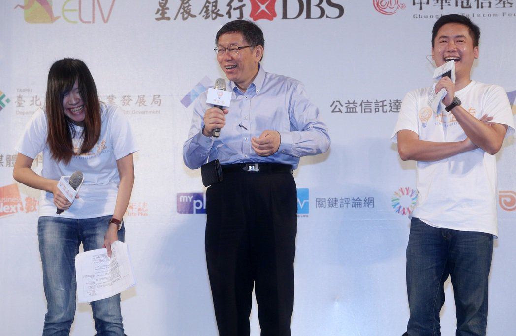 台北市長柯文哲(中)出席社企流四週年論壇。記者胡經周/攝影