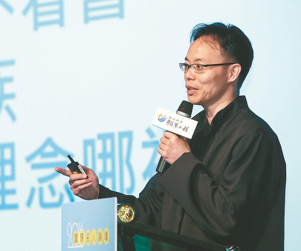 台北中山女高教師張輝誠。 記者鄭清元/攝影