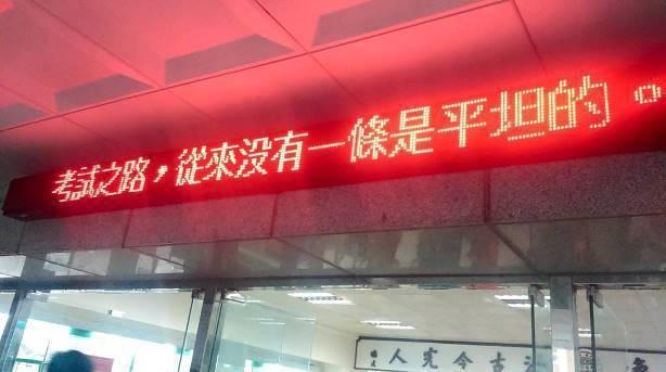 圖片來源/ 東吳法律跑馬燈系列報導